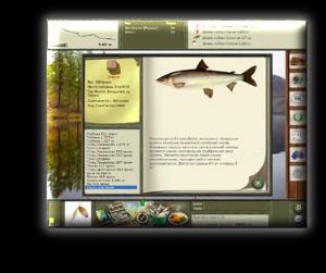 Игра русская рыбалка мобильная версия