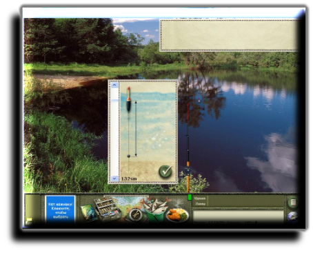 Рыбалка скачать бесплатно версия 3 0 2 0